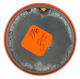 Heinold Commodities button back Advertising Button Museum