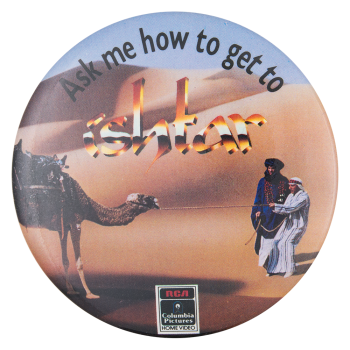 Ask Me How to get to Ishtar Ask Me Button Museum