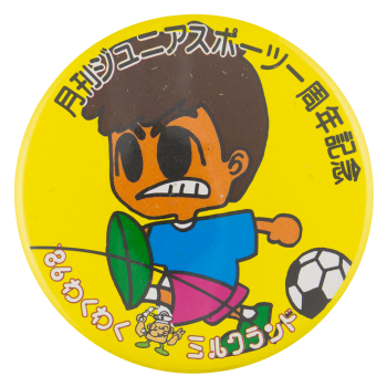 Soccer Kid Sports Button Museum