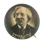 Sholem Aleichem Portrait Entertainment Button Museum