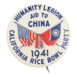 Humanity Legion Aid to China Event Button Museum